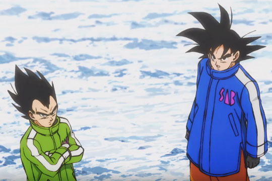 """Dragon Ball Super: Broly"""